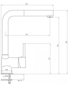 Dřezová baterie DEANTE ASTER - BCA 073M