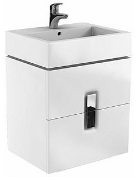 Umyvadlová skříňka KOŁO TWINS - bílá, závěsná