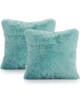 Povlaky na polštáře AmeliaHome Lovika modré