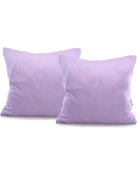 Povlaky na polštáře Decoking Terro 40x40 růžové - 2 kusy