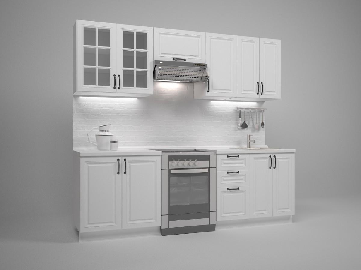 Kuchyňská linka Mikayla 240 cm bílá